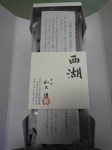 P1020025.jpg